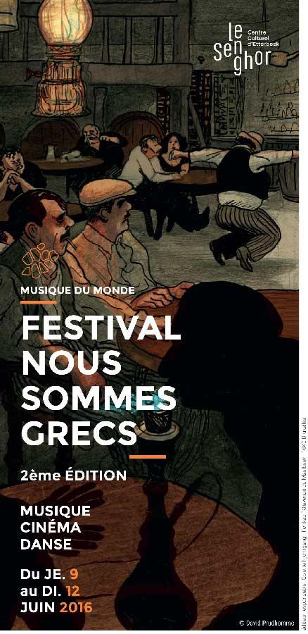 derniere-Brochure-festival-grec-1
