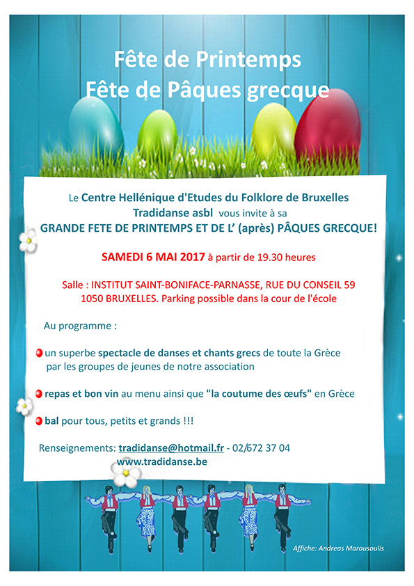 poster_frenchnetevent06052017
